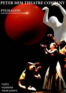 """Plastisches Theater """"Pygmalion"""" Mythen - Mysterien - Visuelle Poesie"""